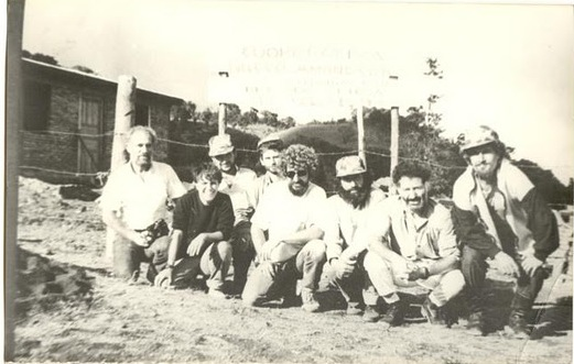 1aNicaragua1984