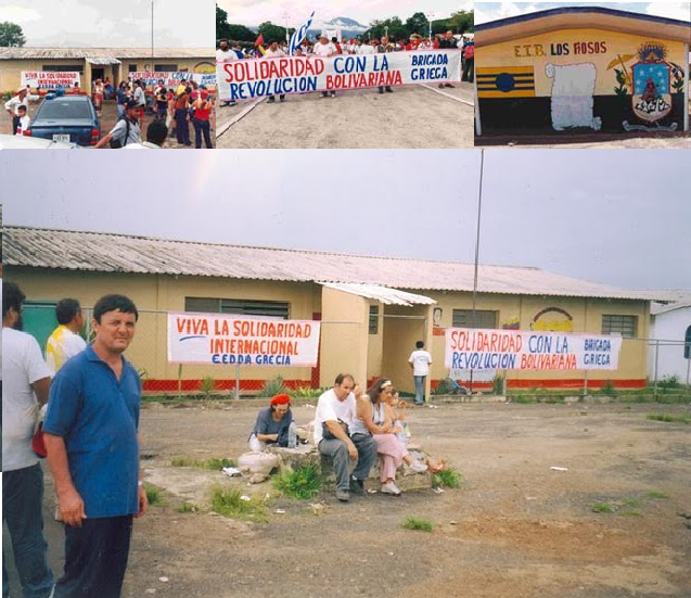 5cBrigadaVenezuela2005