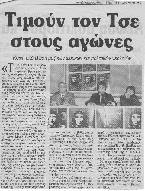 6Cuba1997