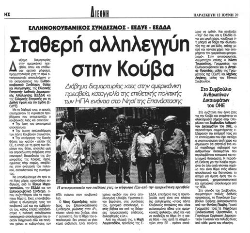 6Cuba2009