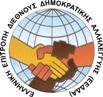Elxis Logo